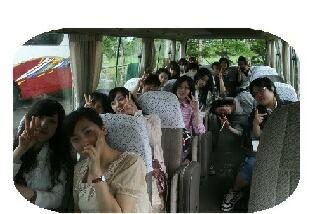 HPバス.JPG